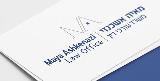 עיצוב לוגו לעורכת-דין המתמחה בחברת הנדסה בנייה ויעוץ
