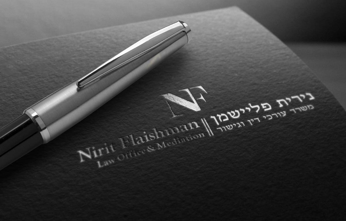 עיצוב-לוגו-למשרד-עורכי-דין